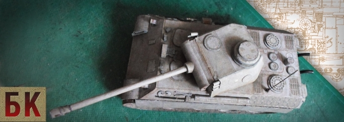 022_simple_panther_ausf_d_684x243_01