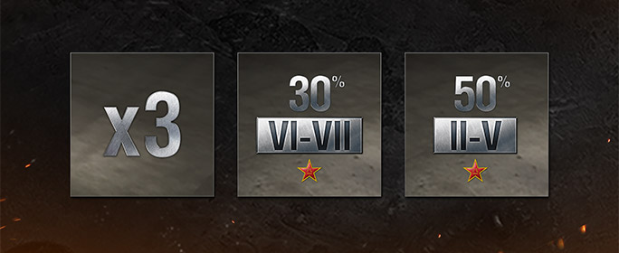 wot_banner_684x280_chinese_special