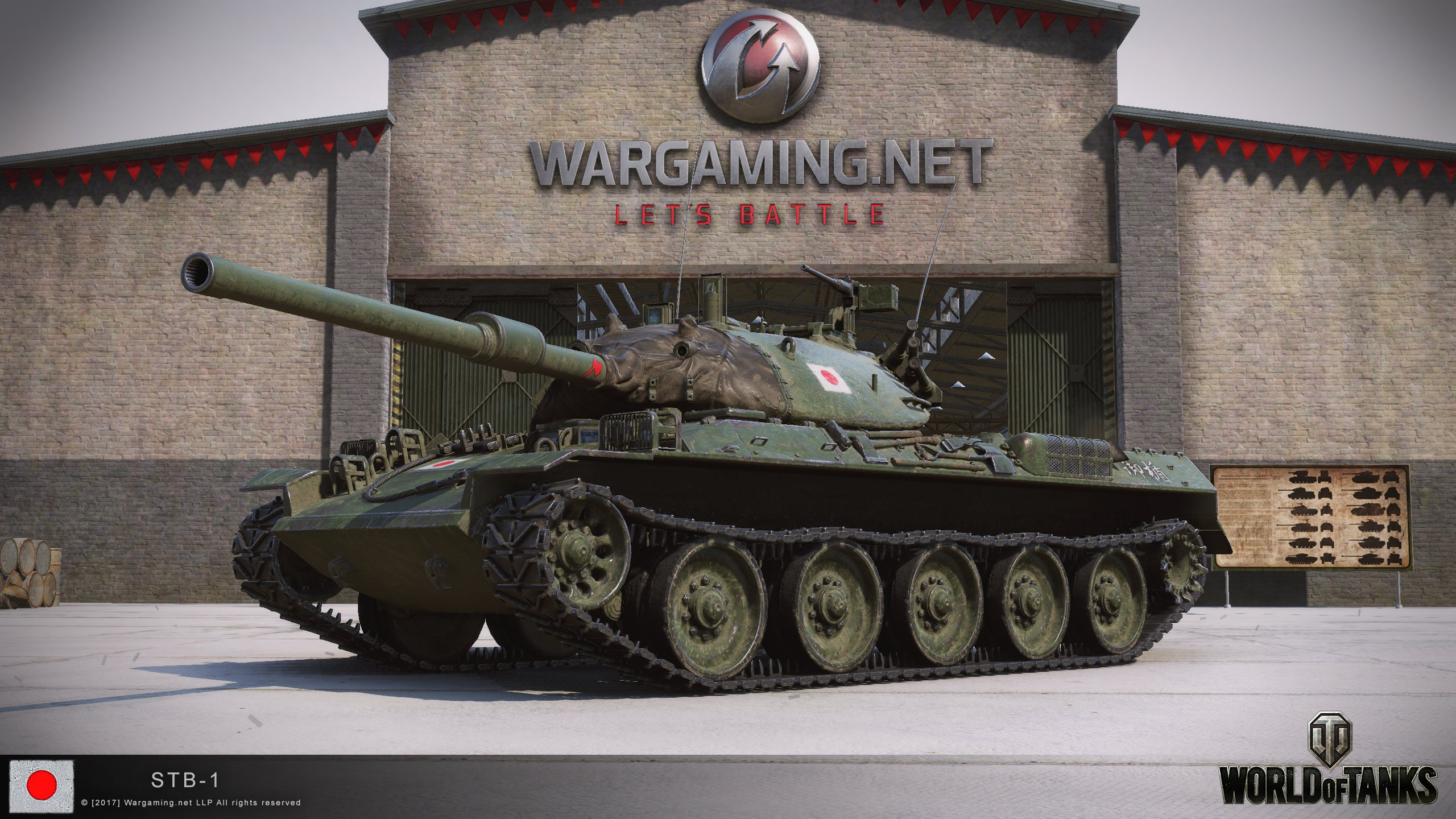 Update 9.20.1: Pictures of new HD Tanks