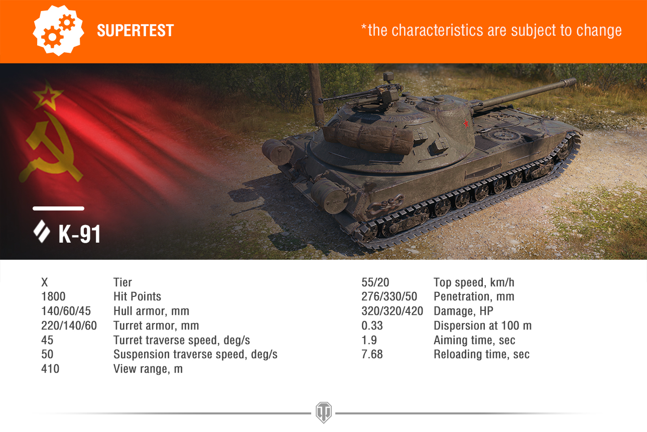 4d8d5006f This vehicle was projected as a heavy tank under the name K-91 version II,  but in World of Tanks PC the K-91 it will be introduced as a Tier X medium  ...