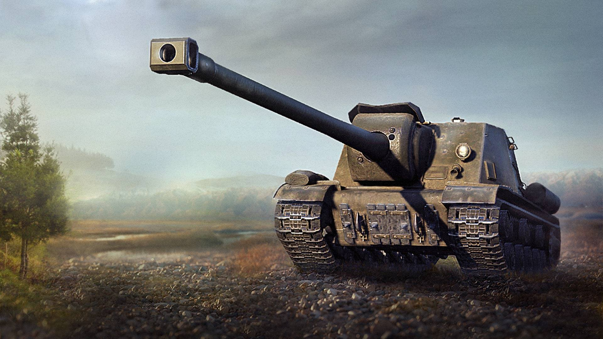 World of Tanks Giveaway (NA): ISU-130 Tank Destroyer