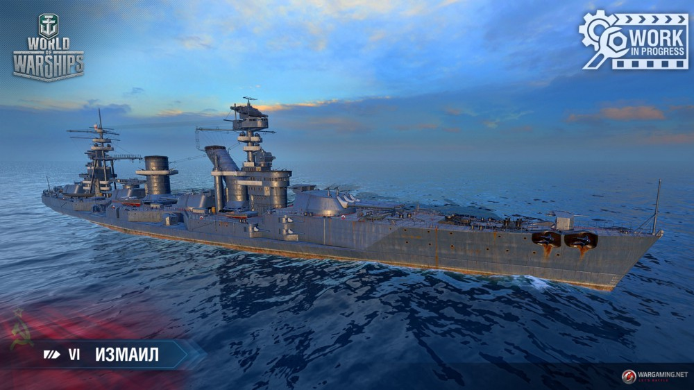 Supertest: Russian Tier VI battleship Izmail
