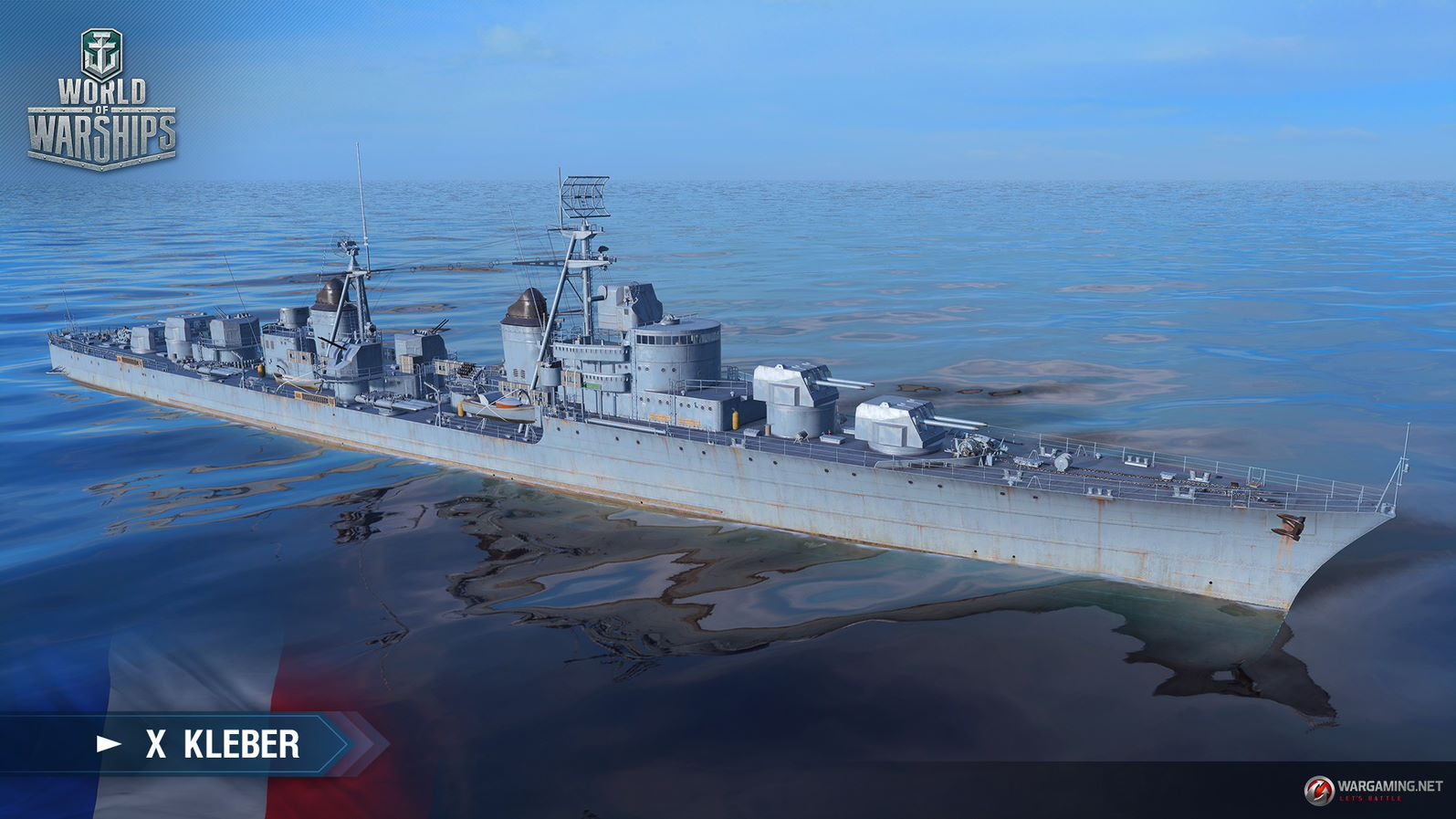 supertest french tier x destroyer kl233ber